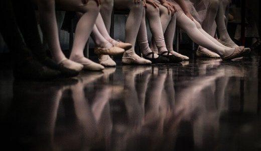 プロダンサーに求められる才能と素質はバレエが下手でも関係ない?〇〇の本質を考えよう。