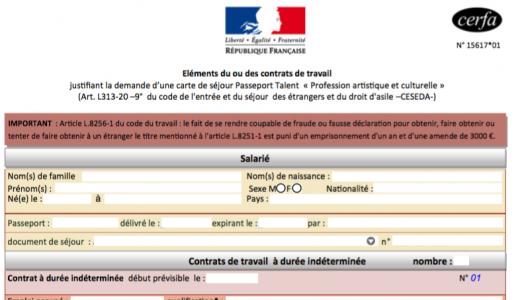 【パスポート・タラン】フランス現地での手続きは、これを参考にしてください。【収入証明】