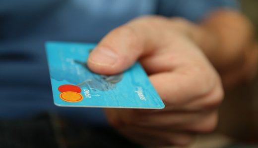 フランスから日本の銀行口座へ送金する方法を調べ、実際に送って分かった安全さと「送金手数料」の話