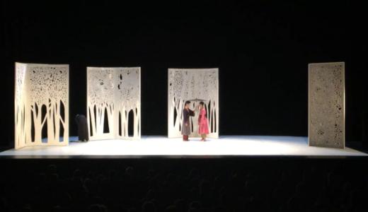 Akiko l'amoureuseのAnnemasse公演が終了しました。