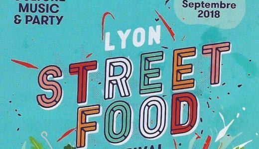 リヨンのストリートフードフェスティバルを堪能して感じた美食とアートの融合と可能性