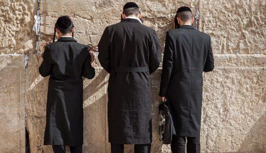 あと10日後にイスラエルに行く。何を観ればいいのか知りたい。