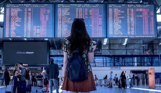 節約したい?フランスと日本往復の格安の海外航空券を探す大学4年生のあなたへ。